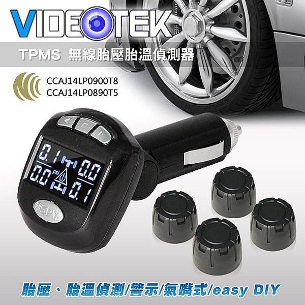 【buytake】DIY易裝 維迪歐 SPY-506 TPMS 無線胎壓胎溫偵測器 汽車輪胎外接式/氣嘴式