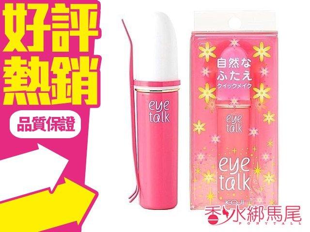 日本 KOJI Eye Talk 雙眼皮 膠水 黏著劑 紅瓶 8ML?香水綁馬尾?