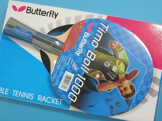 Butterfly蝴蝶牌桌球拍Timo Boll 波爾1000型桌拍(負手拍.刀板)/一支入{特990}