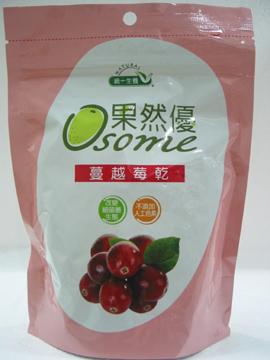 統一生機~果然優蔓越莓乾250公克/包 ~即日起特惠至2月27日數量有限售完為止