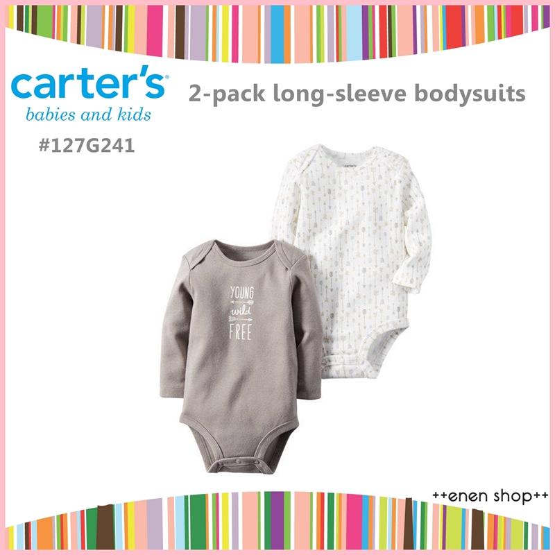 Enen Shop @Carter\