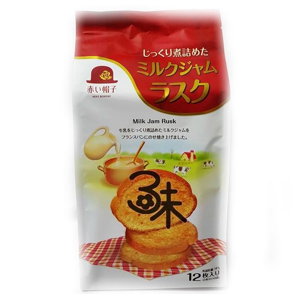 (日本) 稀凡烤麵包餅 1包 132 公克 特價 195 元 【4975186163763】(高帽子烤麵包餅 紅帽子-烤土司片 )