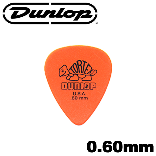 【非凡樂器】Dunlop TOREX pick 小烏龜霧面彈片防滑設計/吉他彈片【0.60mm】