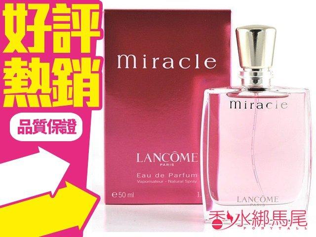 LANCOME Miracle 蘭蔻 真愛奇蹟 女性淡香精 30ML?香水綁馬尾?