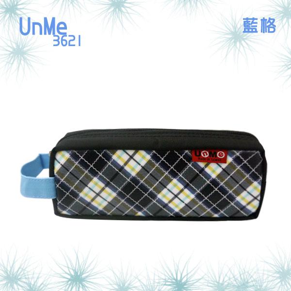 【加賀皮件】UNME 英倫風 格紋 小學生筆袋 文具收納袋 鉛筆盒 3621