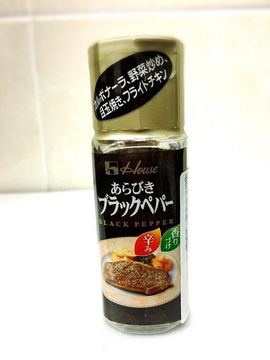 好侍胡椒粉罐-粗粒 15g (黑)