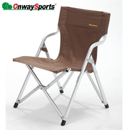【日本年度設計大獎】 日式舒壓椅 OW-23 鋁合金|戶外休閒椅|折疊椅|露營用品 (原台中秀山莊)