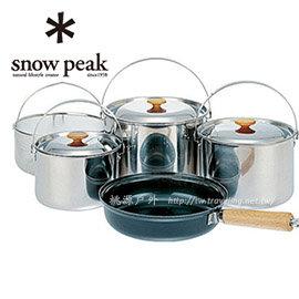 桃源戶外 SNOW PEAK (CS-021) 不鏽鋼鍋具套組 - L五件組 露營 登山 戶外
