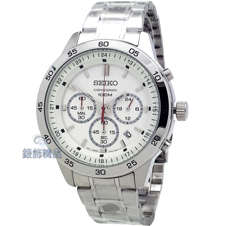 【錶飾精品】SEIKO手錶 精工錶 白面日期 防水三眼計時 鋼帶男表 全新原廠正品 SKS515P1 生日情人禮物