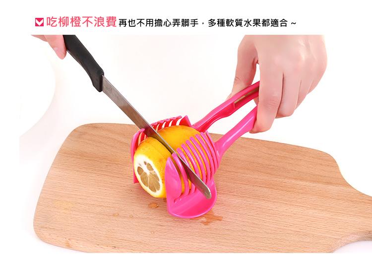 廚房創意小物 檸檬切片器 廚房水果分割器 多功能食品夾【SV7429】快樂生活網