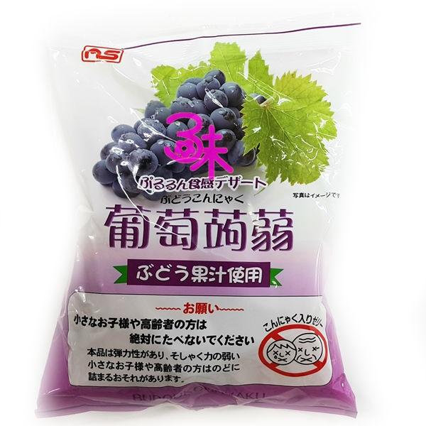 (日本) asfoods 蒟蒻果凍-葡萄 1包 216公克 (24g*9個) 特價 57 元 【4905491258052】 (as蒟蒻果凍 AS 葡萄蒟蒻果凍 )