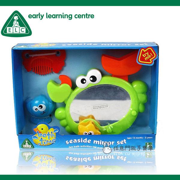 《任意門親子寶庫》原裝正品英國大牌ELC多彩螃蟹寶寶洗澡玩具兒童玩具【TY231】