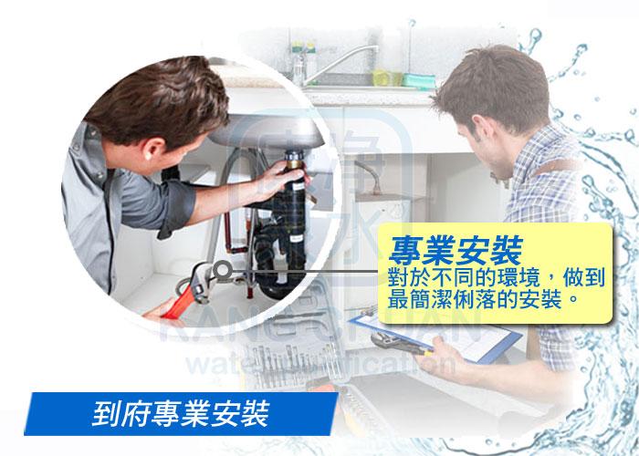 3M-愛惠浦-國際牌-BRITA-淨水器-過濾器-飲水機