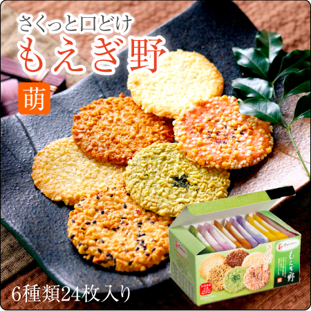 TIVON夢野餅 24枚入 (90g)