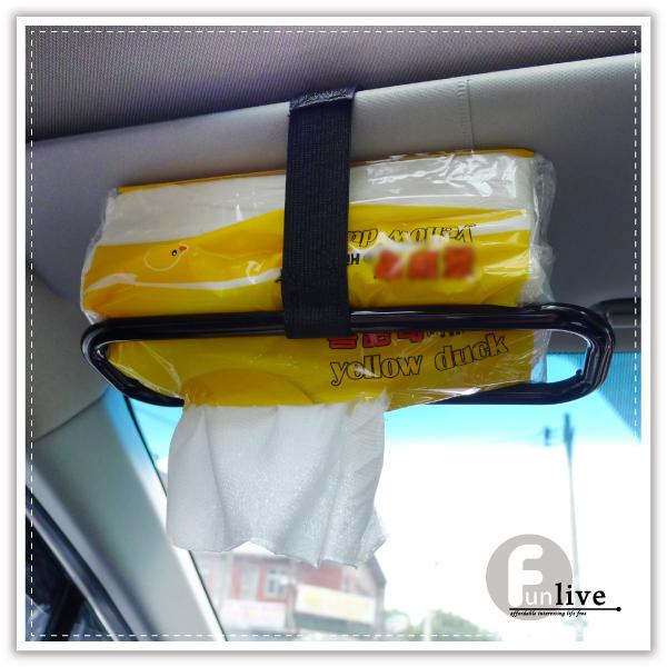 【aife life】汽車面紙盒架/汽車面紙固定架/遮陽板 頭枕汽車遮陽板面紙盒/面紙盒掛架/掛式面紙盒架