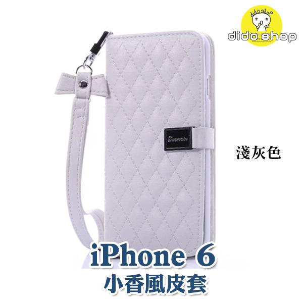 APPLE iPhone 6 / 6S 掀蓋式小香風手機皮套 手機殼 矽膠殼 XN002 【預購】
