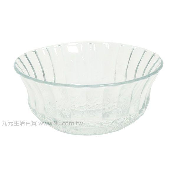 【九元生活百貨】布丁鑽石碗 冰淇淋碗 甜點碗 沙拉碗