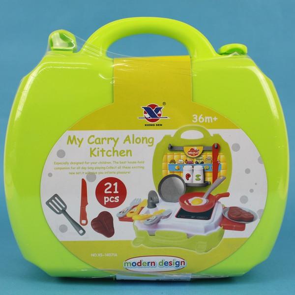 手提廚具組 XS-14071A 扮家家酒玩具(綠)/一組入 促[#300]仿真廚具玩具 扮家家酒遊戲~CF127176