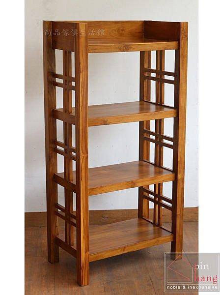 【尚品傢俱】640-20 柚木斜邊四層空格櫃/展覽台/置物櫃/展示架/開放書櫃