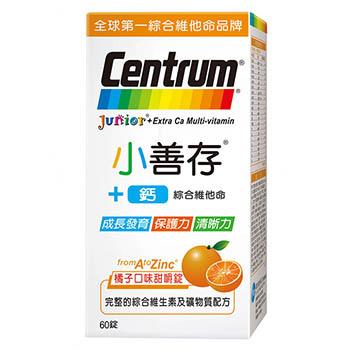 小善存60錠綜合維他命水果口味甜嚼錠