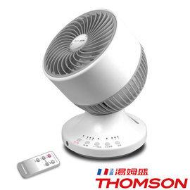 THOMSON9吋3D立體擺頭循環扇TM-SAF04C