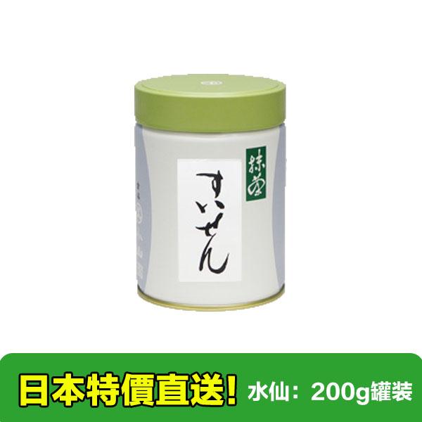 【海洋傳奇】日本丸久小山園抹茶粉水仙 200g罐裝 宇治抹茶粉 烘焙抹茶粉 無糖純抹茶粉【直送免運】