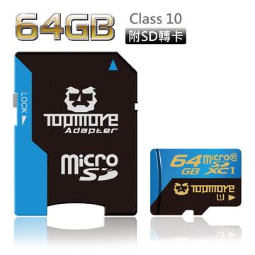 達墨 TOPMORE 64GB microSDXC UHS-I Class 10 記憶卡 (附SD轉卡)