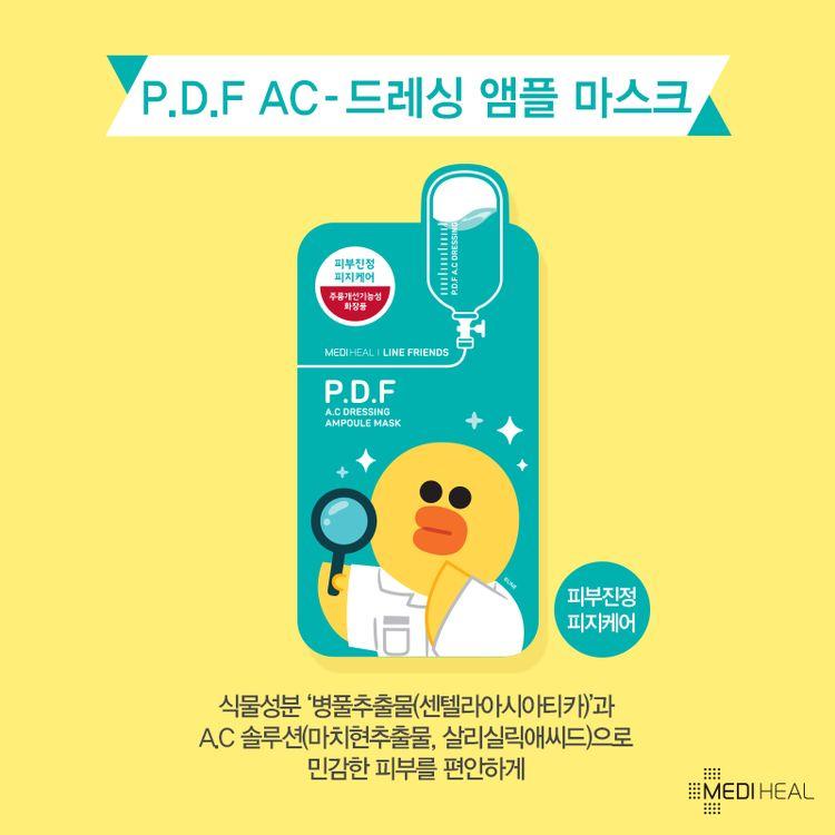 韓國mediheal莎莉高效舒敏淨膚保濕導入面膜1盒(27ml*10片/盒)