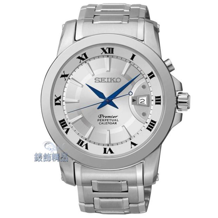 【錶飾精品】SEIKO PREMIER 萬年曆 SNQ139P1 藍寶石鏡面 白面鋼帶男表SNQ139J1 全新原廠正品