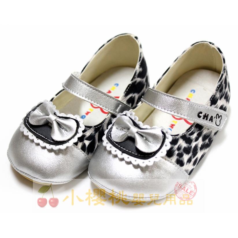 天鵝童鞋Cha Cha Two恰恰兔--銀色豹紋童鞋 學步鞋 台灣製造