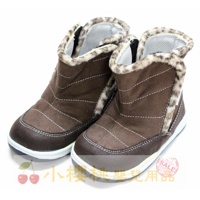天鵝童鞋Cha Cha Two恰恰兔--豹紋邊 冬季短靴 童鞋 台灣製造