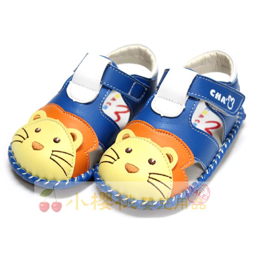 天鵝童鞋Cha Cha Two恰恰兔--小獅子涼鞋 學步鞋 藍色 台灣製造