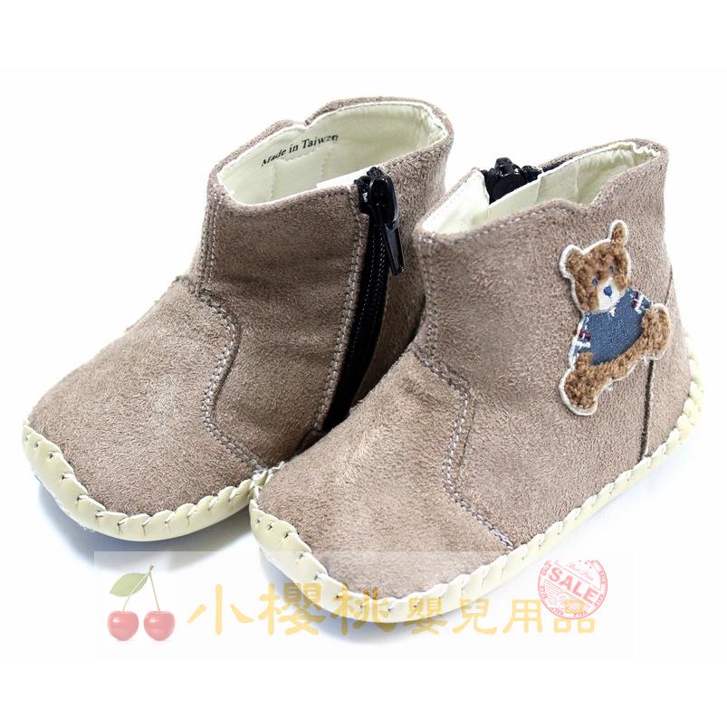 天鵝童鞋Cha Cha Two恰恰兔--小熊短靴 童鞋 台灣製造