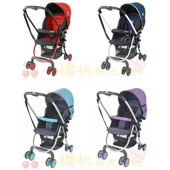 @小櫻桃嬰兒用品@Graco--超輕量型雙向嬰幼兒手推車 城市漫遊R CitiLite R ST