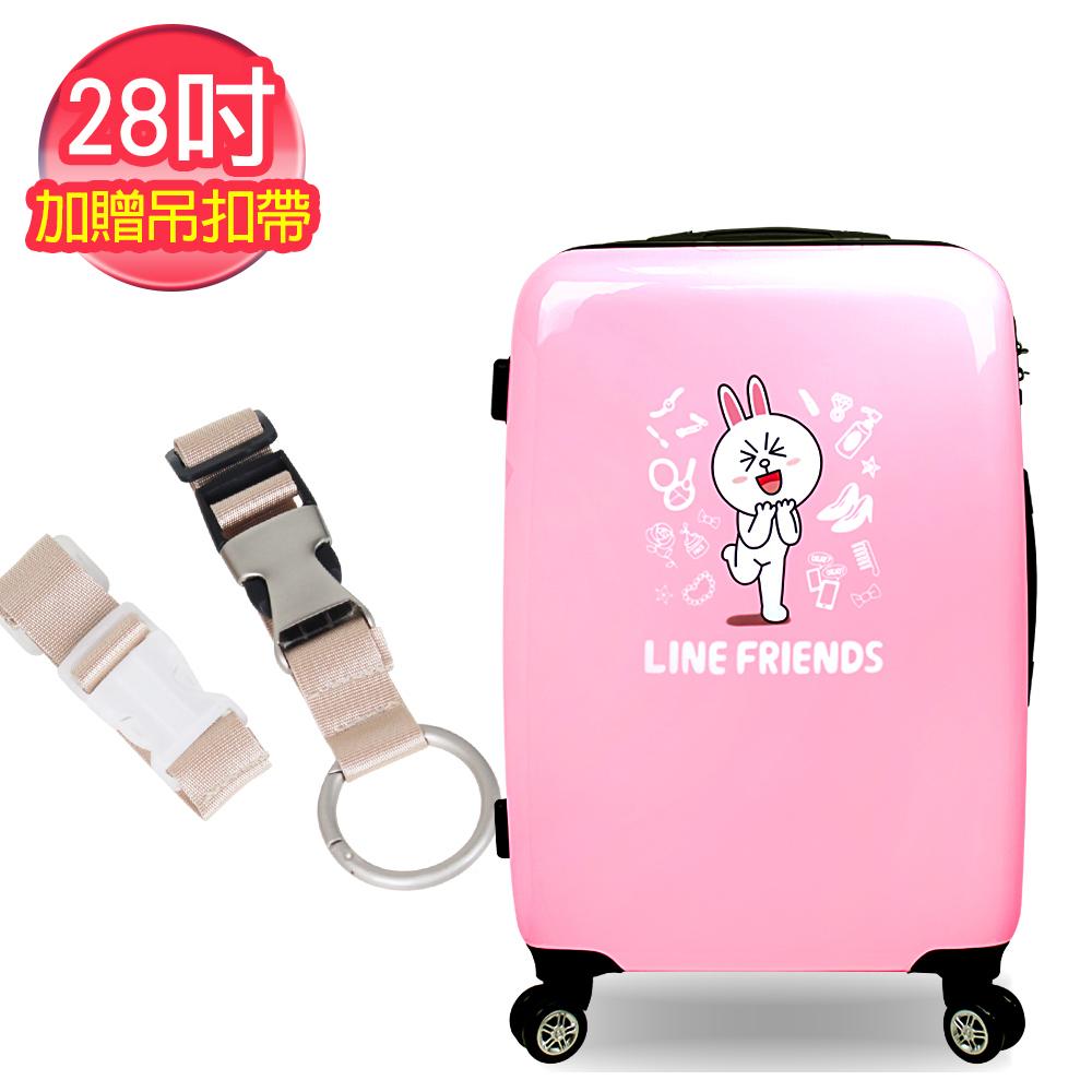 EasyFlyer易飛翔-28吋LINE FRIENDS亮面兔兔旅行箱送吊扣帶