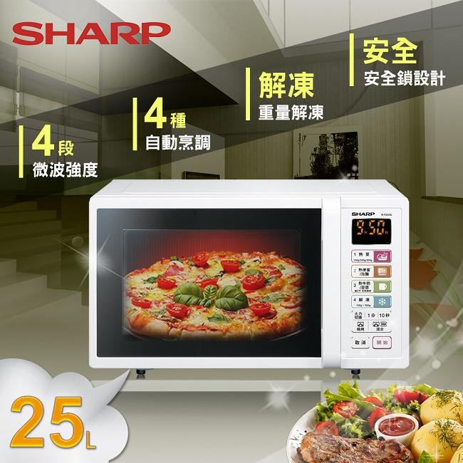 ★預購★【SHARP夏普】25公升微電腦燒烤微波爐/R-T25JG(W)