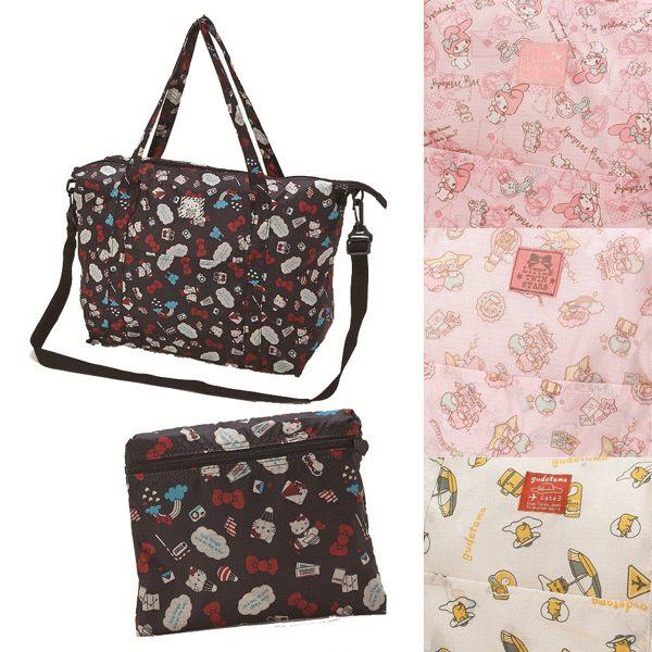 日本直送 Sanrio 三麗鷗 Hello Kitty 凱蒂貓 / 美樂蒂 / 雙子星 / 蛋黃哥 可折疊收納 購物袋 行李袋