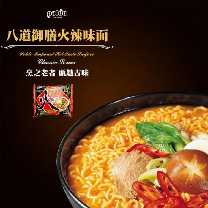 【KTmiss】八道Paldo御膳火麵 韓國進口泡麵 韓式料理 韓系 韓劇熱門美食 拉麵 非一蘭拉麵