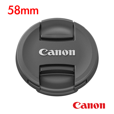 Canon 原廠鏡頭蓋 58mm鏡頭蓋 新版鏡頭蓋 E-58II