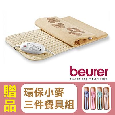 【德國博依beurer】熱敷墊(基礎型)HK45,贈品:環保小麥三件式餐具組x1