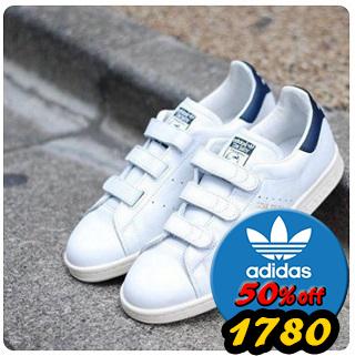 歲末出清Adidas Stan Smith經典愛迪達史密斯系列 紅 綠 金藍 魔鬼氈 百搭 男女 情侶鞋 休閒鞋【T18】潮