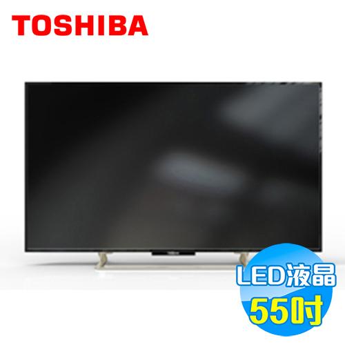 Toshiba 東芝 55吋 清晰動態 多媒體液晶顯示器 55P5650VS