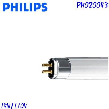 PHILIPS飛利浦 TL5 15W 捕蚊燈管 T5 捕蚊燈專用 PH020043