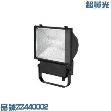 400W 220V 2000K 超黃光 高壓鈉氣燈 投光燈具 附 飛利浦燈管 ZZ440002