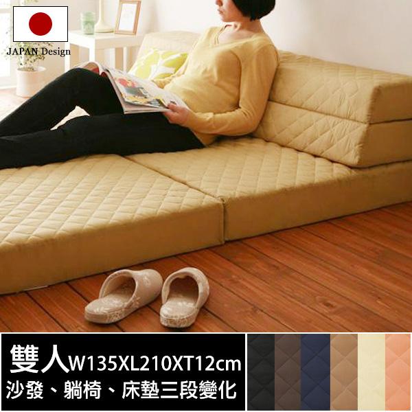 沙發床 三用沙發【Y0010】卡爾抗菌多用途床墊沙發雙人(6色) 日本設計 完美主義