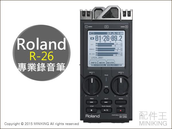 【配件王】日本代購 Roland Portable Recorder R-26 專業數位錄音筆 可攜式錄音機 觸碰螢幕