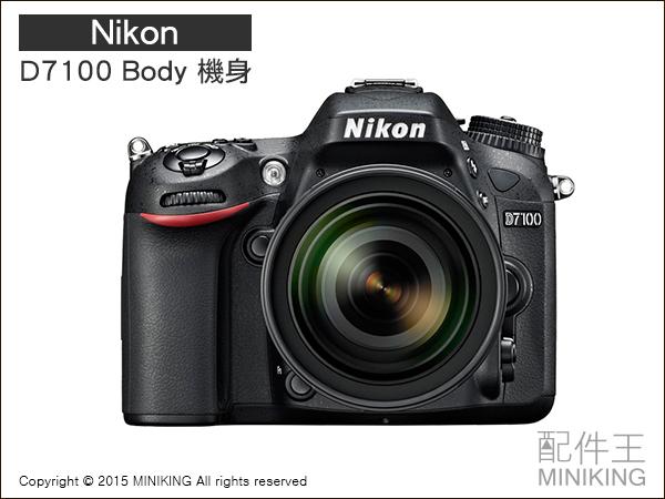 【配件王】全新 Nikon D7100 BODY 單機身 APS-C單眼機皇 51點自動對焦 店保一年 繁中平輸 單眼