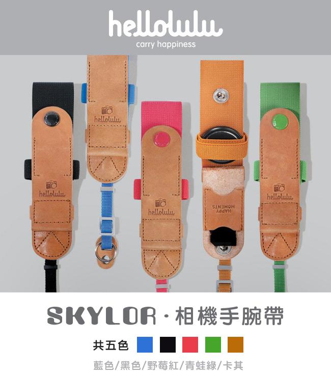 ∥配件王∥HELLOLULU SKYLOR 尼龍相機 手腕帶 藍 適用 SONY NEX-5N NEX-7 NEX-F3 NIKON J1 V1 GF5 GF3