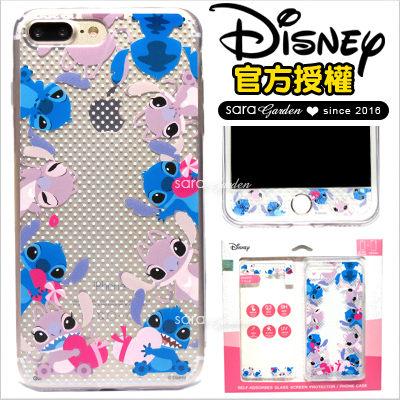 迪士尼 Disney 組合 9H 鋼化膜 手機殼 蘋果 iPhone 7 4.7吋 Plus 5.5吋 官方授權 玻璃貼 軟殼 史迪奇【D1001098】