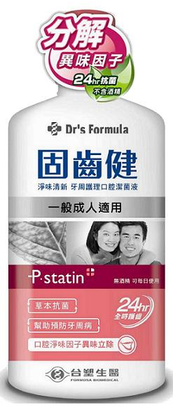 【購購購】台塑生醫 Dr's Formula 淨味清新牙周護理口腔潔菌液、漱口水500g(一般成人適用)